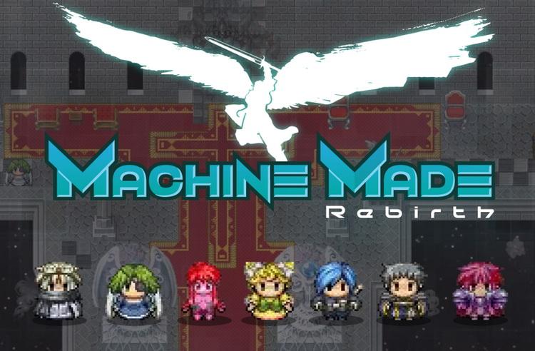MachineMadeRebirth