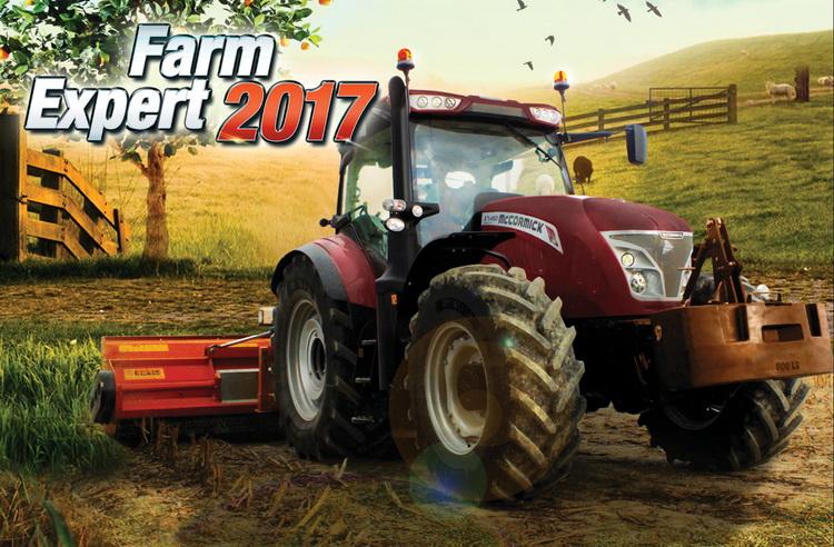 farm-expert2