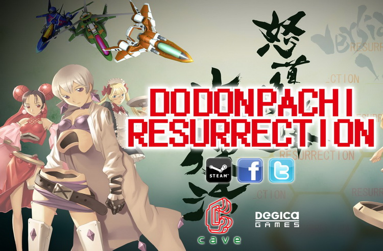 dodonpachiresurrection-download
