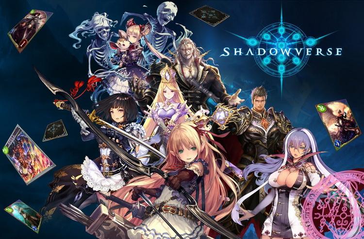 shadowverse-download