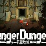 hunger-dungeon-download