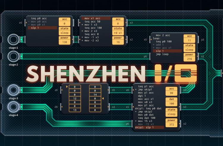 shenzhen-download