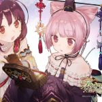 Atelier-Sophie-The-Alchemist-of-the-Mysterious-Book-download