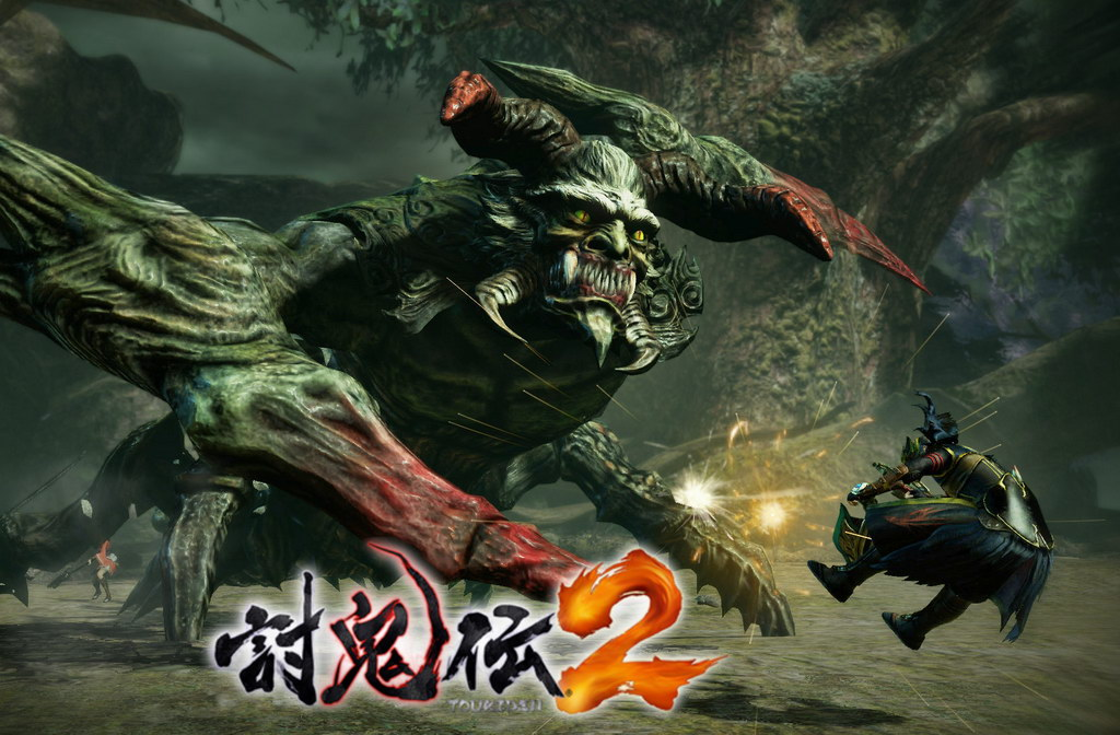 toukiden-2-download