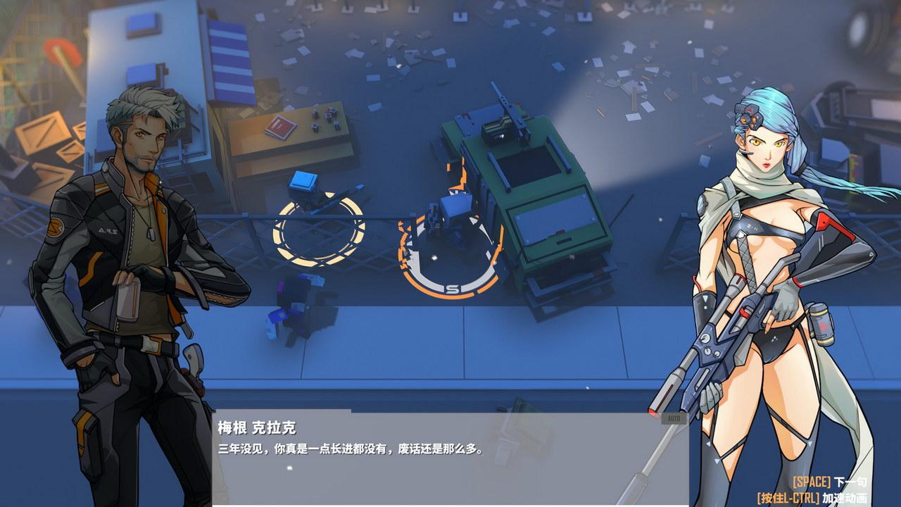 G2_Fighter-download